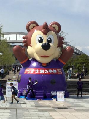 Sukiyasanche