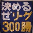Gf100505