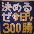 Gf100508