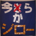 Gfimakarajiro