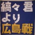 Gfshimashima