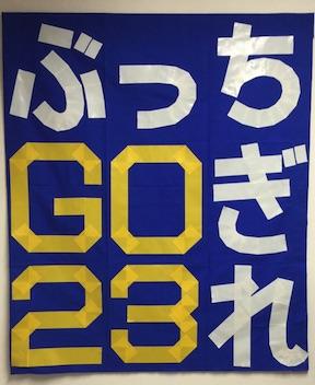 Gf190223_2