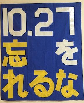 Gf190313